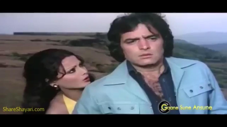 Tumne kisise kabhi pyar kiya hai