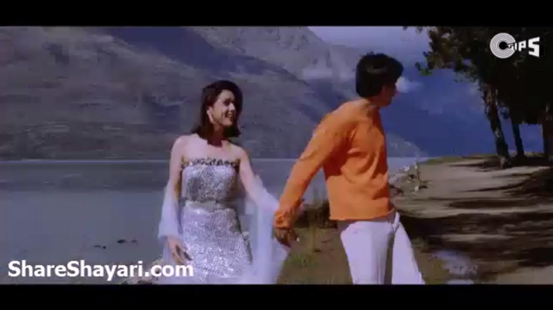 Dil-Hai-Tumhara